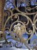 Фрагмент решетки  Михайловского сада. Фото февраль 2009 г.
