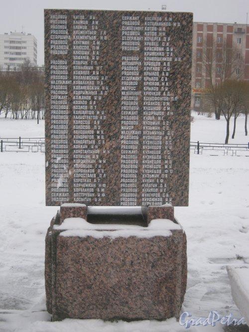 Сквер N 8122 у к/т «Рубеж» (на нечётной стороне пр. Ветеранов от ул. Добровольцев до ул. Партизана Германа). Мраморная стела с именами захороненных воинов. Фото 6 января 2013 г.