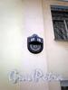 Финляндский пер., д. 4. Ныне на фасаде находится табличка с номером «17»(?). Фото октябрь 2009 г.