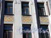 Басков пер., д. 36. Фрагмент фасада здания. Фото начала 2000-х годов.