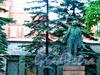 Памятник Ленину В.И. перед проходной Абразивного завода.