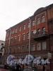 Манежный пер., д. 6 / пер. Радищева, д. 2 (правая часть). Фасад по Манежному переулку. Фото март 2010 г.