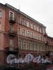 Манежный пер., д. 7 (левая часть). Фасад здания. Фото март 2010 г.