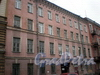 Манежный пер., д. 9. Бывший доходный дом. Фасад здания. Фото март 2010 г.