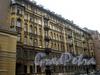 Манежный пер., д. 16. Доходный дом А. Г. Щербатова. Фасад здания. Фото март 2010 г.