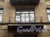 Манежный пер., д. 18. Доходный дом Е. В. Ильиной. Решетка балкона. Фото март 2010 г.