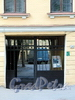Батайский пер., д. 4. Решетка ворот. Фото май 2010 г.