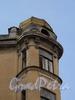 Дойников пер., д. 1-3 / Бронницкая ул., д. 19. Фрагмент угловой части фасада здания. Фото май 2010 г.