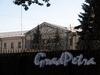 Конногвардейский пер., д. 3. Фрагмент фасада дворового корпуса. Фото июнь 2010 г.