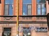 Конногвардейский пер., д. 6. Фрагмент фасада. Фото июнь 2010 г.