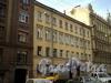 Бол. Казачий пер., д. 3. Фасад здания. Фото май 2010 г.