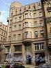 Бол. Казачий пер., д. 4. Доходный дом Н. П. Семенова. Правое крыло здания. Фото май 2010 г.