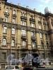 Бол. Казачий пер., д. 6. Доходный дом М.В. Захарова. Средняя часть фасада здания. Фото май 2010 г.