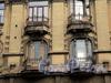 Бол. Казачий пер., д. 6. Доходный дом М.В. Захарова. Фрагмент фасада с балконами. Фото май 2010 г.