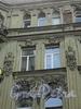 Бол. Казачий пер., д. 9. Доходный дом Зайцева (Ф. И. Кривдина). Фрагмент фасада. Фото май 2010 г.