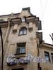Гродненский пер., д. 1. Фрагмент фасада правого корпуса. Фото апрель 2010 г.