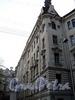Гродненский пер., д. 1. Фасад правого корпуса. Фото май 2010 г.