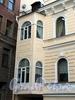 Гродненский пер., д. 4. Здание Генерального консульства США - резиденция консула. Эркер. Фото май 2010 г.