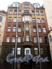 Гродненский пер., д. 2. Фасад здания. Фото апрель 2010 г.