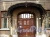Гродненский пер., д. 2. Дверь парадной. Фото апрель 2010 г.