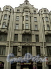 Апраксин пер., д. 4. Фрагмент фасада. Фото июль 2010 г.