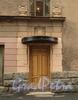 Татарский пер., д. 2 / Кронверкский пр., д. 67. Оформление дверного проема со стороны переулка. Фото август 2010 г.