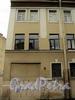 Татарский пер., д. 12-14 (левая часть). Фрагмент фасада. Фото август 2010 г.