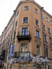 Солдатский пер., д. 5 / ул. Радищева, д. 4. Фрагмент угловой части фасада. Фото июль 2010 г.