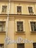 Академический пер., д. 8. Фрагмент фасада. Фото август 2010 г.