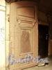 Академический пер., д. 14. Створка деревянных ворот. Фото август 2010 г.