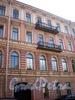 Саперный пер., д. 1 / ул. Маяковского, д. 31. Фрагмент фасада по переулку. Фото апрель 2010 г.