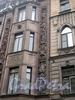 Фрагмент фасада дома
