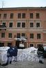Климов пер., 8. Результат уборки снега сотрудникамижКС-1 Адмиралтейского р-на. 16 декабря 2010 года.