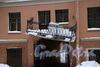 Климов пер., 8. В результате уборки снега и сосулек с крыши дома 16 декабря 2010 года был поврежден балкон.