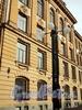 Соляной пер., д. 12. Фрагмент фасада. Фото сентябрь 2010 г.