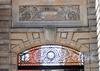 Соляной пер., д. 15. Барельеф над воротами. Фото август 2010 г.