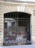 Замятин пер., д. 1 / Английская наб., д. 22. Ворота со стороны Замятина переулка. Фото июнь 2010 г.