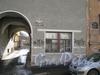 Большой Казачий переулок, дом 13. Арка и окно первого этажа. Фото март 2012 г.