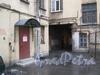 Советский переулок, дом 10. Общий вид со стороны двора. Арка выезда на Советский переулок. Фото март 2012 г.