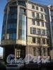 Большой Казачий переулок, дом 2. Угловая часть здания. Фото март 2012 г.