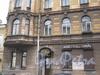 Советский пер., дом 8 (правая часть). Общий вид с Советского переулка. Фото март 2012 г.