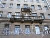 Большой Казачий переулок, дом 11. Общий вид части фасада дома с Бол. Казачьего пер. от угла дома 8. Фото март 2012 г.