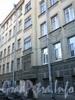 Большой Казачий переулок, дом 9. Общий вид фасада дома с Мал. Казачьего пер. Фото март 2012 г.