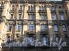 Большой Казачий переулок, дом 6. Общий вид фасада дома с Бол. Казачьего пер. Фото март 2012 г.