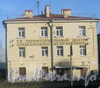 Огородный переулок, дом 30. Общий вид с ул. Маршала Говорова. Фото март 2012 г.