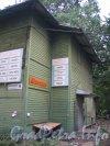 Железнодорожный пер., дом 9. Торе со стороны дома 7. Фото сентябрь 2011 года.