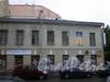 Манежный пер., д. 1, Фото 2008 г.