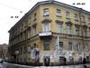 Большой Казачий пер., д. 12/Загородный пр., д. 41-43, общий вид здания. Фото 2008 г.