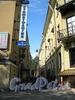 Перспектива Волжского переулка от Большого проспекта В.О. в сторону Среднего проспекта. Фото август 2009 г.