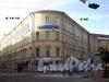 Пер. Гривцова, д. 14-16 / наб. канала Грибоедова, д. 55. Здание Государственного заемного банка. Общий вид здания. Фото август 2009 г.